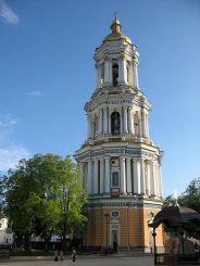 Большая лаврская колокольня, Киев